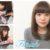【くるくるドライヤーの使い方を完全解説】綺麗な内巻きスタイルを作ろう!(マニュアル動画付き)